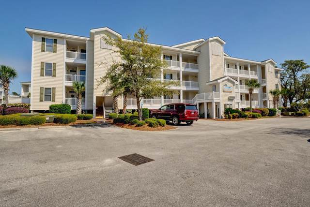 1135 Park Road Unit 2205, Sunset Beach, NC 28468 (MLS #100266463) :: Great Moves Realty