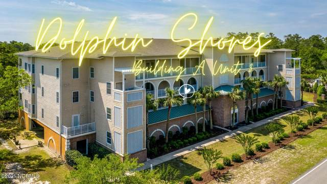 2252 Dolphin Shores Drive SW Unit 3, Supply, NC 28462 (MLS #100266613) :: The Cheek Team
