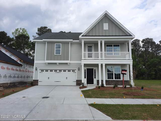 1233 Congleton Road, Wilmington, NC 28409 (MLS #100266860) :: The Tingen Team- Berkshire Hathaway HomeServices Prime Properties