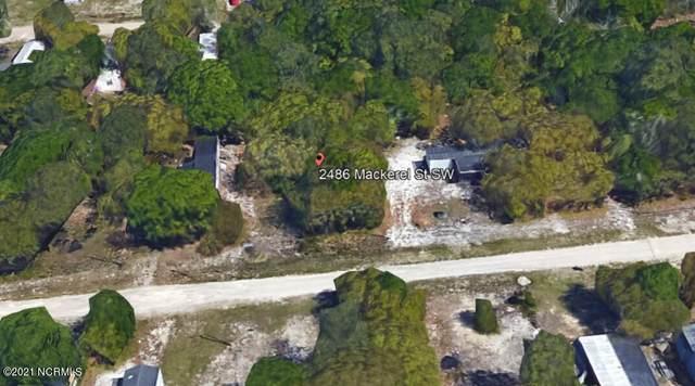 2486 Mackerel Street SW, Supply, NC 28462 (MLS #100266976) :: Carolina Elite Properties LHR