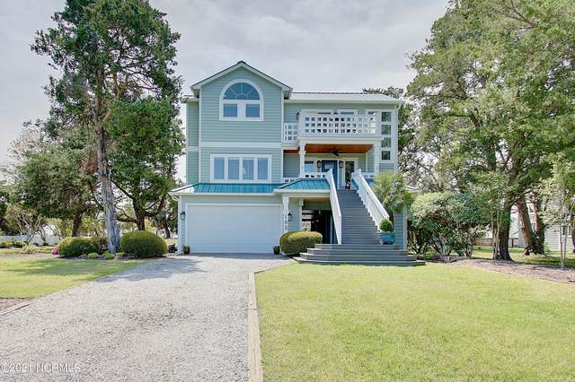 183 Swordfish Drive, Holden Beach, NC 28462 (MLS #100267036) :: RE/MAX Elite Realty Group