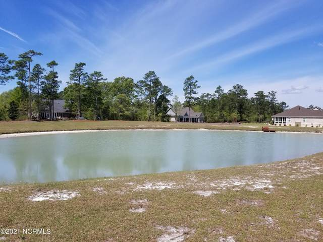 1248 St Simons Drive SE, Bolivia, NC 28422 (MLS #100267230) :: The Oceanaire Realty
