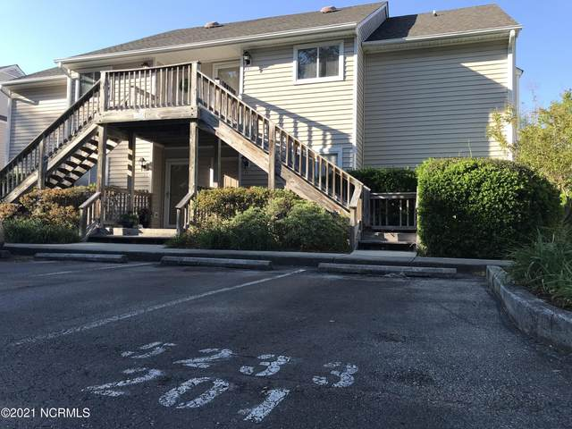5233 D Sundance Way #201, Wilmington, NC 28409 (MLS #100267248) :: David Cummings Real Estate Team