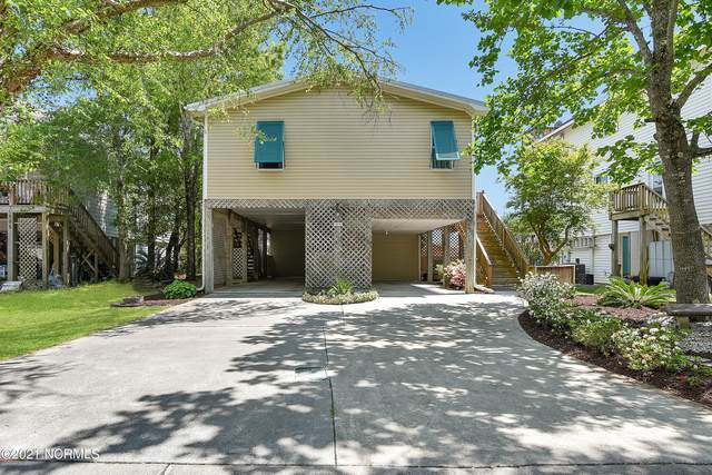 509 Fifth Avenue S, Kure Beach, NC 28449 (MLS #100267281) :: Great Moves Realty