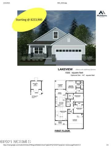 1444 Creek Bend Terrace, Wilmington, NC 28405 (MLS #100267387) :: The Tingen Team- Berkshire Hathaway HomeServices Prime Properties