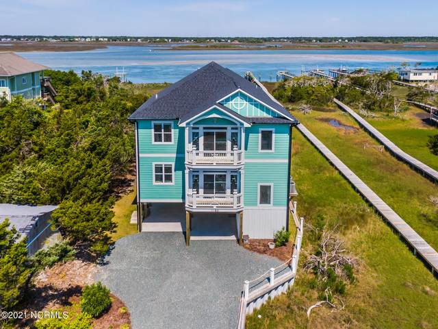 1150 N Anderson Boulevard, Topsail Beach, NC 28445 (MLS #100267396) :: Vance Young and Associates