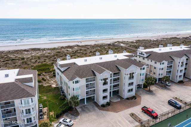 2506 Lumina Avenue N D2, Wrightsville Beach, NC 28480 (MLS #100267504) :: David Cummings Real Estate Team