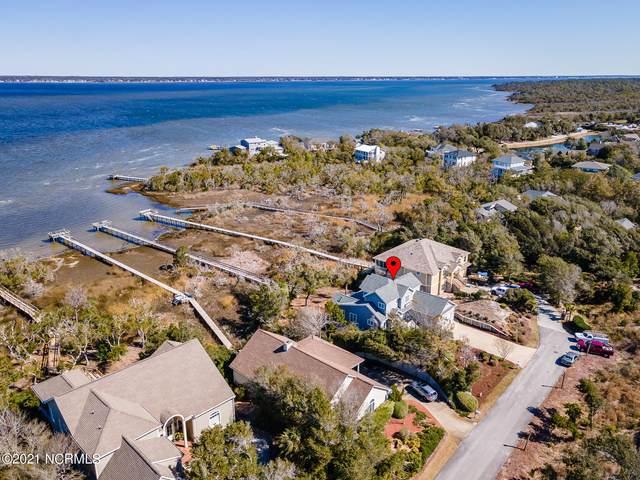 546 Fiddlers Ridge Road, Pine Knoll Shores, NC 28512 (MLS #100267714) :: Carolina Elite Properties LHR