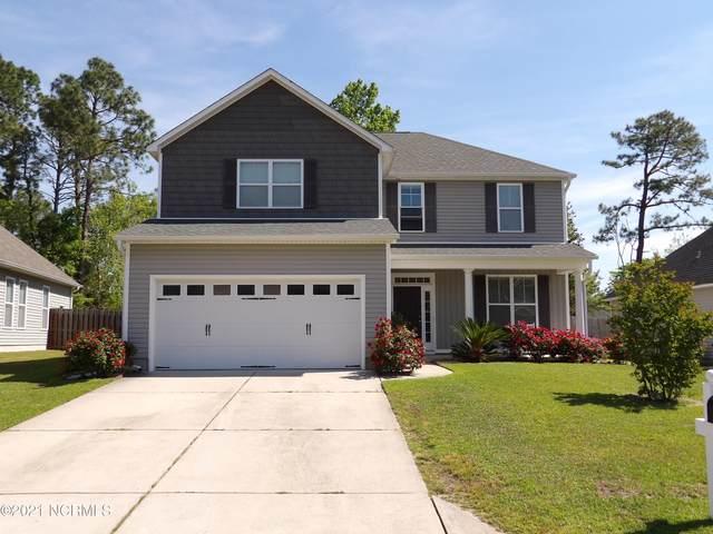 446 Albemarle Road, Wilmington, NC 28405 (MLS #100268403) :: Stancill Realty Group