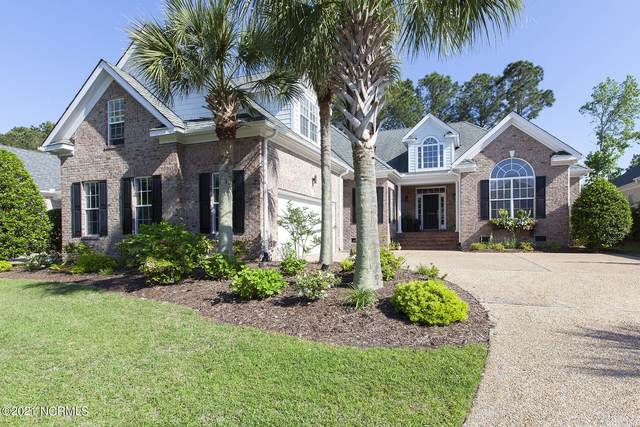 2122 Bay Colony Lane, Wilmington, NC 28405 (MLS #100268484) :: The Oceanaire Realty