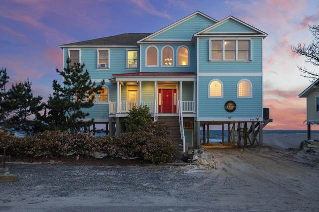 6601 W Beach Drive, Oak Island, NC 28465 (MLS #100268692) :: Great Moves Realty