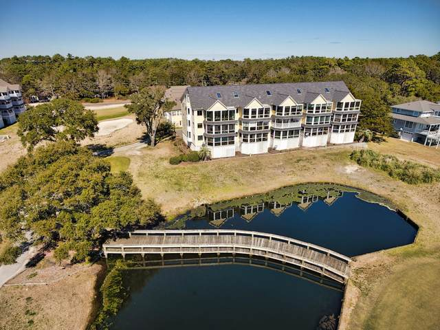 Address Not Published, Ocean Isle Beach, NC 28469 (MLS #100268795) :: Lynda Haraway Group Real Estate