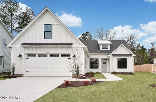 7205 Albacore Way, Wilmington, NC 28411 (MLS #100269005) :: Vance Young and Associates