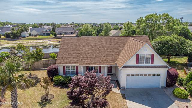 6301 Lenoir Drive, Wilmington, NC 28412 (MLS #100269382) :: Great Moves Realty