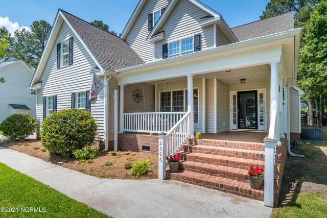 2396 Franklin Drive, Winterville, NC 28590 (MLS #100269520) :: RE/MAX Essential