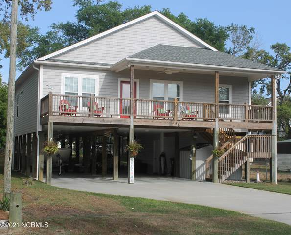 138 NE 2nd Street, Oak Island, NC 28465 (MLS #100269572) :: Stancill Realty Group