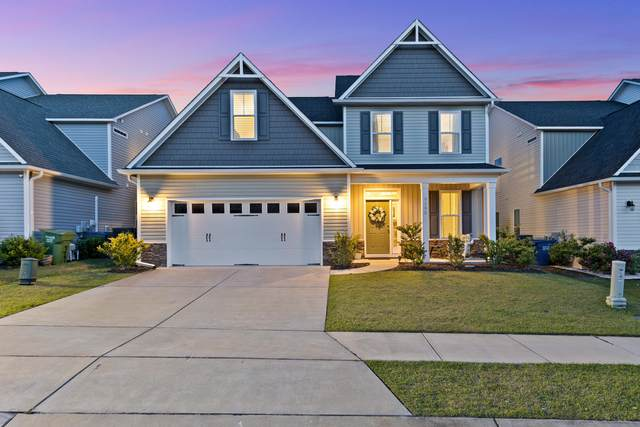 3105 S Rocklund Court, Wilmington, NC 28409 (MLS #100269792) :: The Oceanaire Realty
