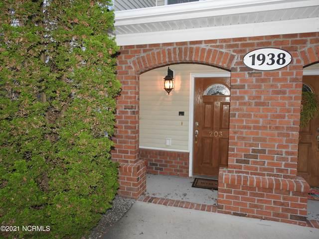 1938 Tara Court, Greenville, NC 27858 (MLS #100269920) :: The Tingen Team- Berkshire Hathaway HomeServices Prime Properties