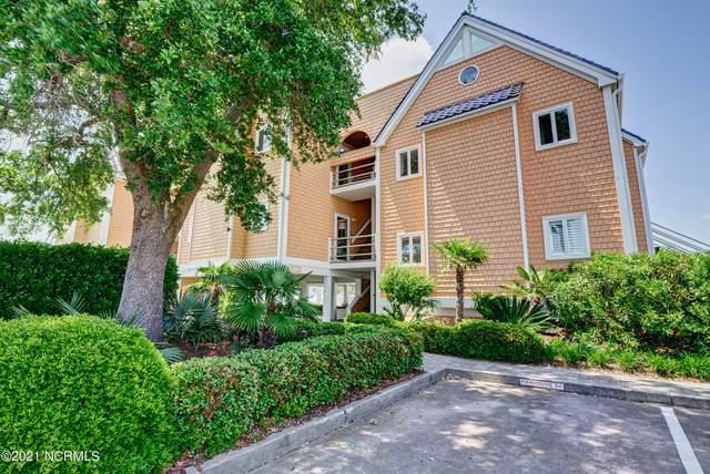 12 Marina Street B-2, Wrightsville Beach, NC 28480 (MLS #100270039) :: Carolina Elite Properties LHR