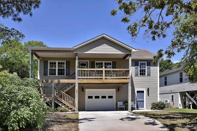 141 NE 6th Street, Oak Island, NC 28465 (MLS #100270094) :: Stancill Realty Group