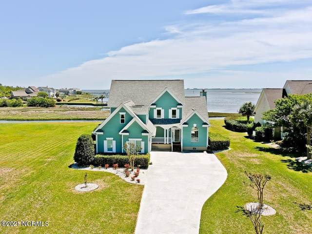 509 Blue Heron Drive, Newport, NC 28570 (MLS #100270358) :: Carolina Elite Properties LHR