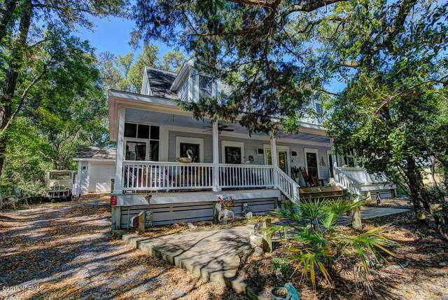 126 N Bald Head Wynd, Bald Head Island, NC 28461 (MLS #100270580) :: Berkshire Hathaway HomeServices Prime Properties