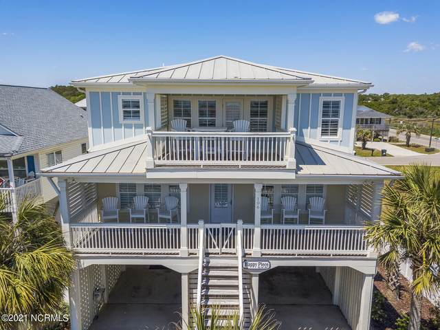 106 W Dolphin Drive, Oak Island, NC 28465 (MLS #100270612) :: RE/MAX Essential
