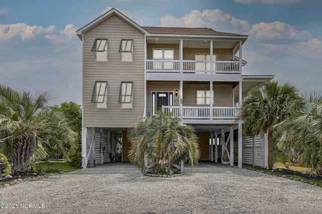 119 SE 72nd Street, Oak Island, NC 28465 (MLS #100270704) :: RE/MAX Essential