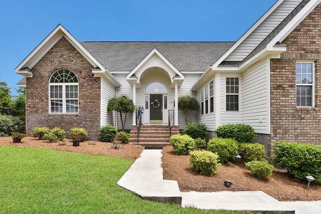 8912 W Telfair Circle, Wilmington, NC 28412 (MLS #100271269) :: Great Moves Realty