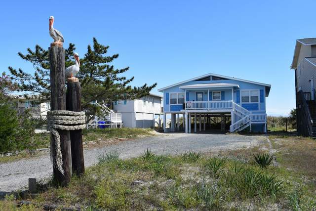 509 Ocean Boulevard W, Holden Beach, NC 28462 (MLS #100271363) :: The Oceanaire Realty