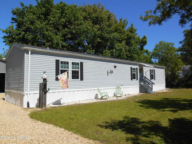 4205 8th Street SE, Southport, NC 28461 (MLS #100271598) :: RE/MAX Essential