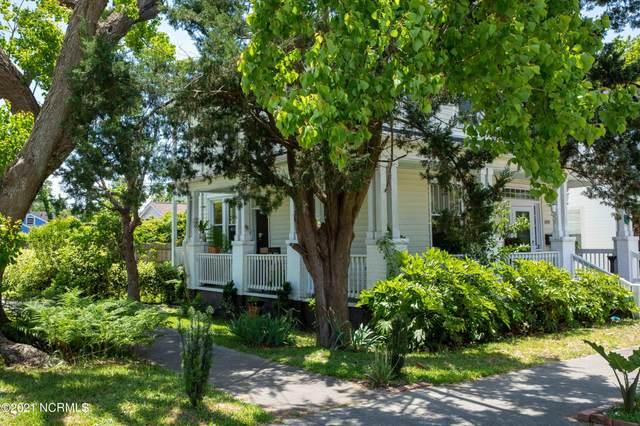 1420 Dock Street, Wilmington, NC 28401 (MLS #100271705) :: The Tingen Team- Berkshire Hathaway HomeServices Prime Properties