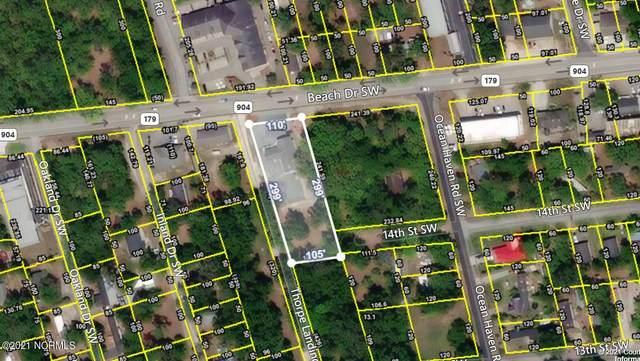 6931 Beach Drive SW, Ocean Isle Beach, NC 28469 (MLS #100271817) :: Stancill Realty Group