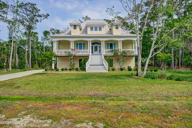 4399 Polly Gully Court SE, Southport, NC 28461 (MLS #100271921) :: Stancill Realty Group