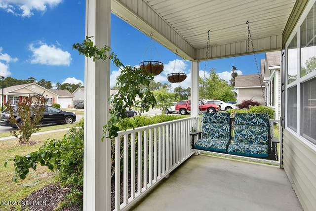 1328 Parkland Way, Leland, NC 28451 (MLS #100272074) :: Aspyre Realty Group | Coldwell Banker Sea Coast Advantage