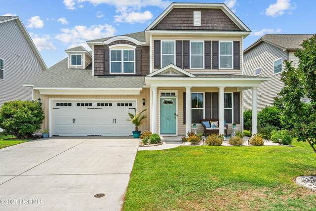 8429 Rosemary Lane Lot # 4531, Wilmington, NC 28411 (MLS #100272750) :: Courtney Carter Homes