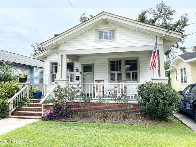 1914 Ann Street, Wilmington, NC 28403 (MLS #100273189) :: David Cummings Real Estate Team