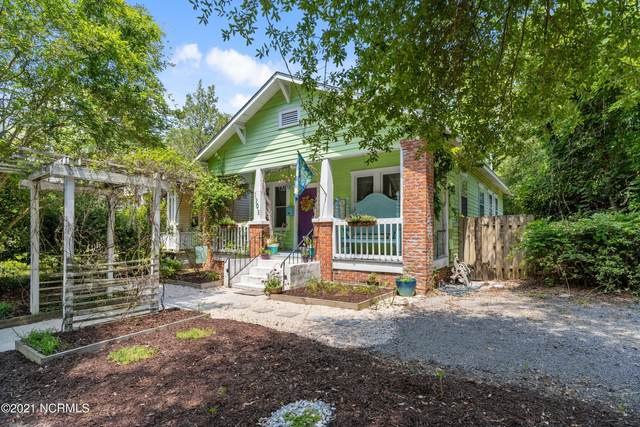 1305 S 4th Street, Wilmington, NC 28401 (MLS #100273431) :: Courtney Carter Homes
