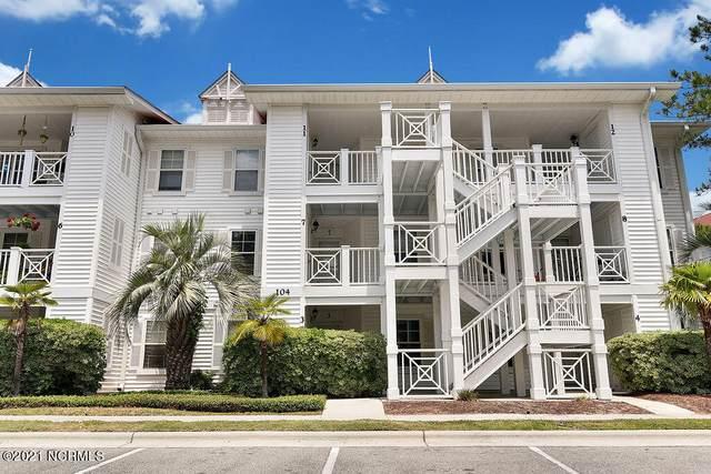 104 Turtle Cay Drive #4, Wilmington, NC 28412 (MLS #100273434) :: David Cummings Real Estate Team