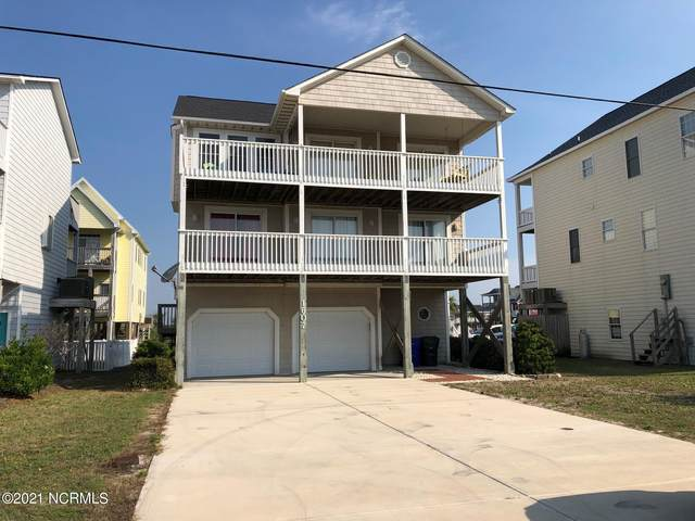 1607 N New River Drive, Surf City, NC 28445 (MLS #100273622) :: Vance Young and Associates