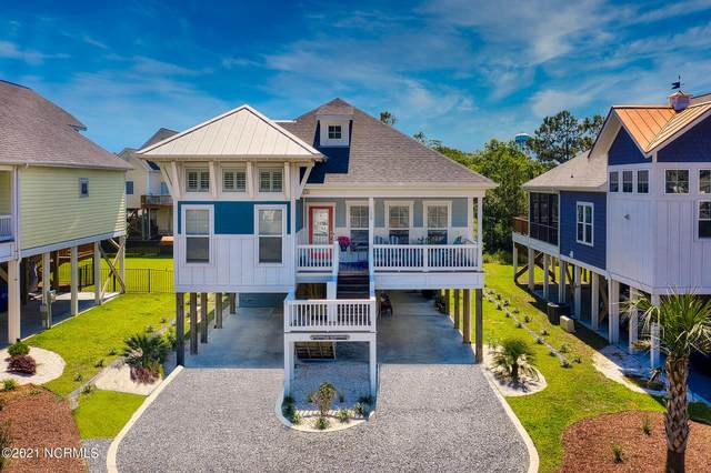 108 NE 50th Street, Oak Island, NC 28465 (MLS #100273940) :: Coldwell Banker Sea Coast Advantage