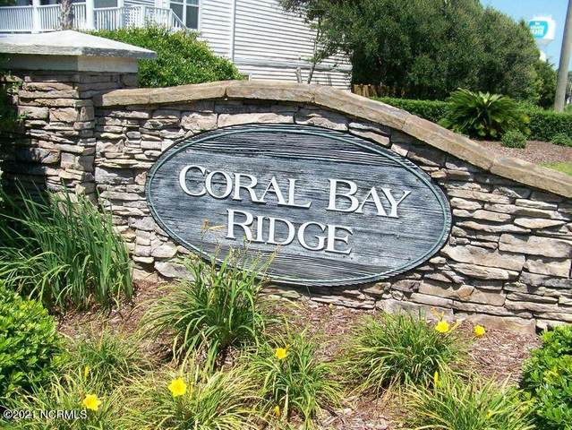 125 Coral Bay Court, Atlantic Beach, NC 28512 (MLS #100273964) :: Great Moves Realty