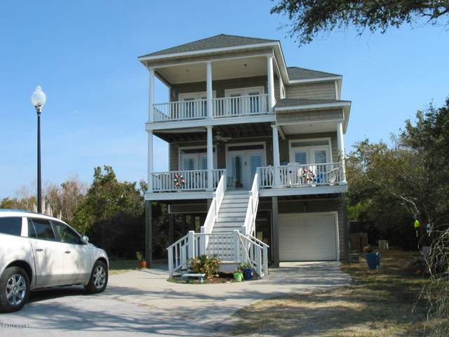 114 Coral Bay Court, Atlantic Beach, NC 28512 (MLS #100274130) :: The Legacy Team