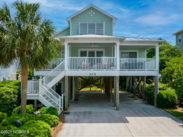 113 Shaes Landing, Surf City, NC 28445 (MLS #100274445) :: The Oceanaire Realty
