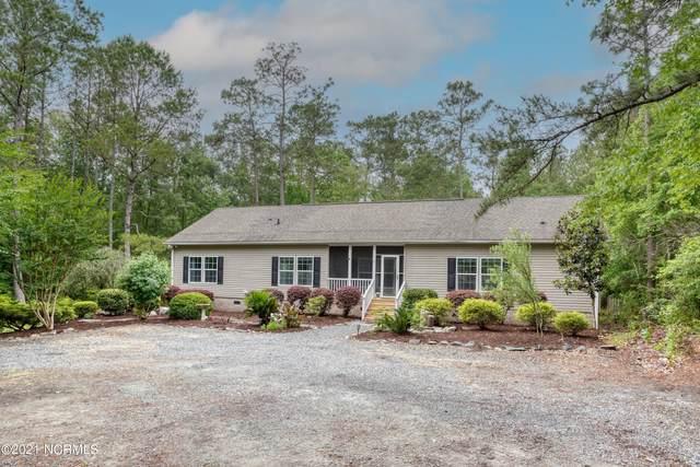 7525 Sidbury Road, Wilmington, NC 28411 (MLS #100274629) :: Aspyre Realty Group | Coldwell Banker Sea Coast Advantage