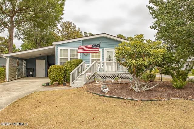515 Leeward Way, Calabash, NC 28467 (MLS #100274903) :: Vance Young and Associates