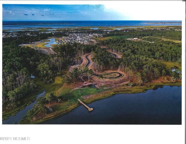 557 Avocet Drive, Beaufort, NC 28516 (MLS #100275212) :: Lynda Haraway Group Real Estate