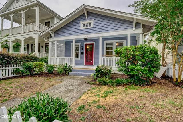 2016 Metts Avenue, Wilmington, NC 28403 (MLS #100275587) :: RE/MAX Essential
