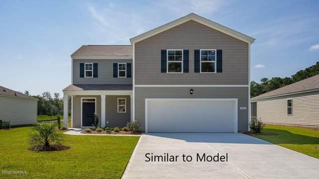 124 Sir Clyde Road Lot 8, Wilmington, NC 28411 (MLS #100276214) :: David Cummings Real Estate Team