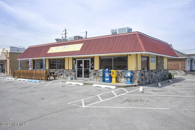 817 Cedar Street, Beaufort, NC 28516 (MLS #100276404) :: Barefoot-Chandler & Associates LLC